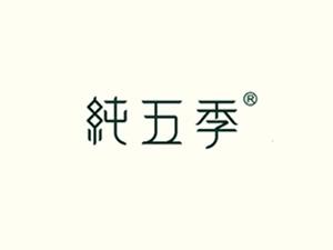 广东康帝绿色生物科技有限公司企业LOGO
