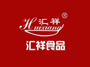 山东汇祥食品科技有限公司