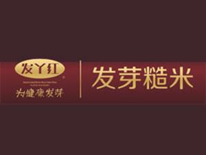 广州市发丫红农业科技有限公司
