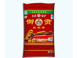 黑龙江萝北县宏图粮油实业有限公司