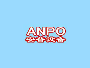 河南郑州安普包装机械制造公司