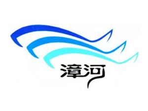 湖北省漳河水库水产公司