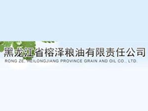 黑��江省榕�杉Z油有限�任公司