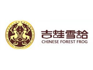 吉林博大农林生物科技有限公司
