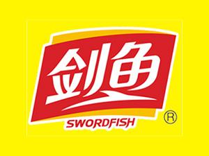 郑州剑鱼食品有限公司