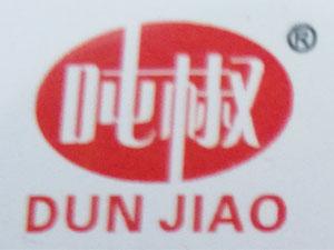 河南吨椒食品有限公司