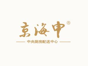 江�K南通京海申水�a有限公司
