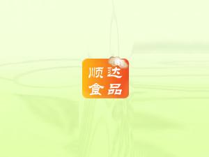 莒南县顺达食品有限公司
