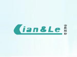 合肥联勒自动化设备有限公司
