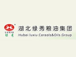 湖北绿秀粮油集团有限公司