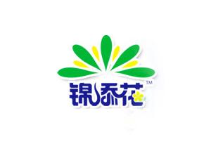 上海锦天花生物科技有限公司