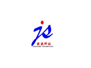 苏州捷盛包装科技有限公司