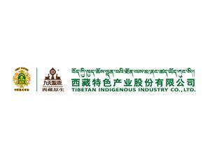 西藏特色产业股份有限公司