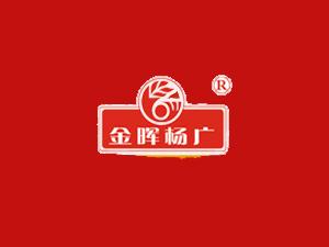 金晖杨广面粉有限公司