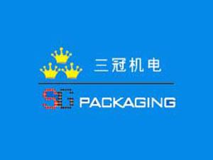 合肥三冠包装科技有限公司
