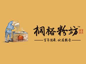 河南桐裕生物科技有限公司
