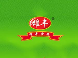 广东省清远市广丰食品有限公司