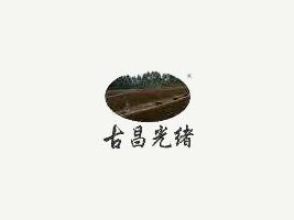 重庆市荣昌区光兴粉条加工厂