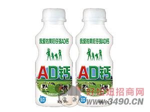 枣庄市康发食品有限公司全国运营中心企业LOGO