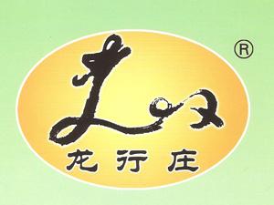 河北石家庄龙兴食品有限公司