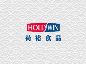 上海荷裕冷冻食品有限公司