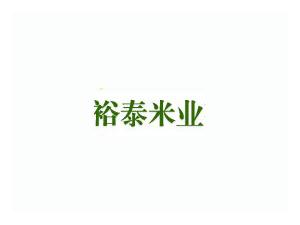仙桃市裕泰米业有限公司