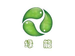 亳州市�G能食品有限公司