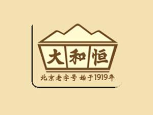北京大和恒粮油贸易有限公司