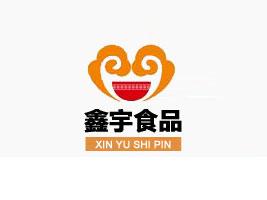 昌黎县鑫宇食品厂