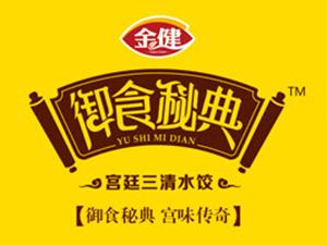 湖南金健速冻食品有限公司