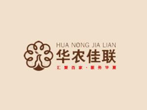 云南华农佳联企业管理有限公司