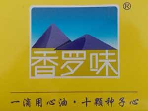 云南金诺油脂有限公司