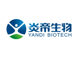 湖南炎帝生物工程有限公司