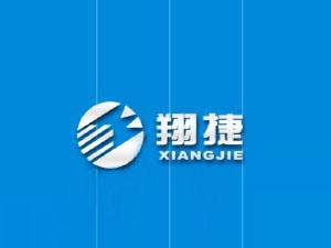 北京翔捷包�b�C械有限公司