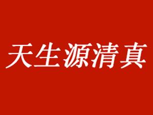 宁夏奔鸟商贸有限公司