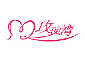 云南省弥勒市玫瑰湾玫瑰产业开发有限公司