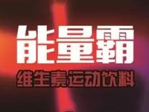 广州市威氏派食品科技有限公司