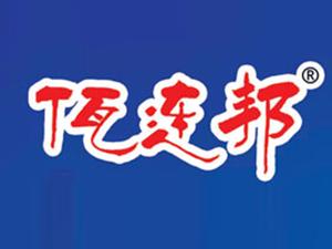 云南佤连邦饮料有限公司