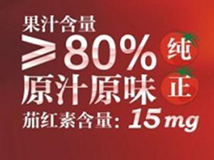 广州俊乙成贸易有限公司