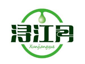 九江市三联食品饮料有限责任公司企业LOGO