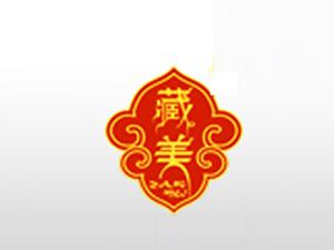 上海藏美生物科技有限公司