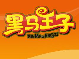 新�l坤�S食品有限公司