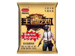 陕西熊毅武食品有限公司