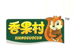 普宁市新榕园食品有限公司