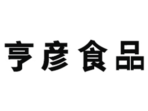 上海亨�┦称酚邢薰�司