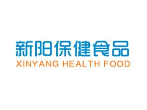 安徽新阳保健食品有限公司