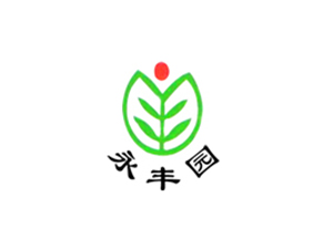 广东永丰园实业有限公司