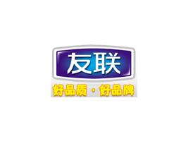 桂林友联食品有限公司