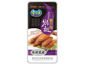 重庆市玖来食品有限公司