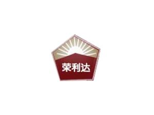 �x江市�s利�_食品有限�任公司